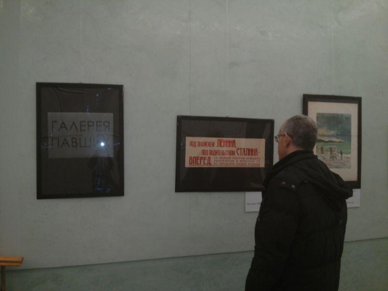 Выставка о Великой Отечественной Войне в Госдуме