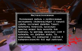 bloodnet_000.png