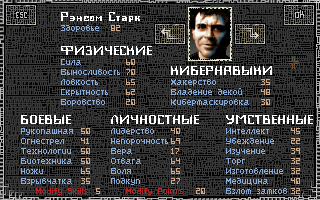 chargen_011.png
