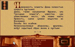 dncdprg_013.png