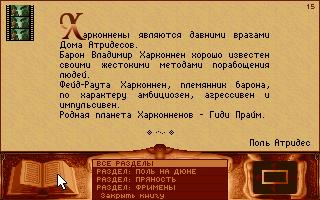 dncdprg_020.png