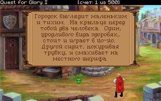sierra_017.png